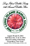Long Island Dahlia Society Show